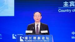 王一鸣:中国科技人员总量较高 但高端人才仍较缺乏