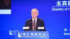 法国科研中心主席:科技创新将是经济增长的重要动力