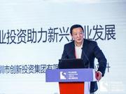 孙东升:当前公司募资非常难是因为投资机构没钱了