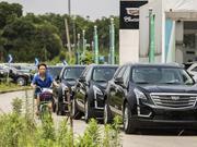 通用汽车希望让1.8万名员工自愿离职以削减成本