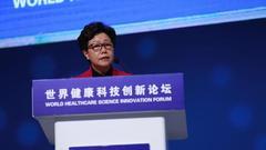 吴乾渝:健康产业将成为转型驱动的重要引擎之一