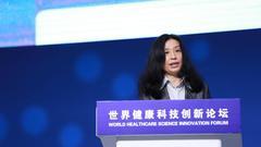 王健:加强健康国际交流与合作 助力健康中国建设