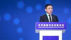 复星国际陈启宇:迎接更多创新科技进入中国市场