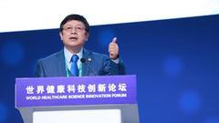 许田:从精准医疗到精准预防 中国将成为世界引领