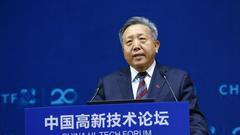 吴晓求:中国低通胀的代价是房地产价格暴涨
