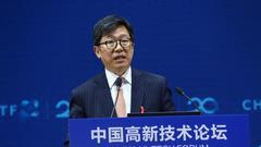 埃森哲朱伟:呼吁政商学界联合起来促进数字科技发展