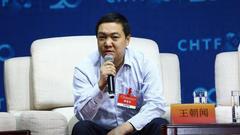 王朝闻:每个区域都可以建设符合自己特色的创新中心