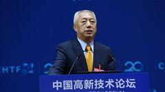凌文:未来全球能源需求还需要30%的增长空间