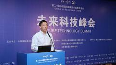 王锦:智能技术促进企业发展的同时也要带来现实利益