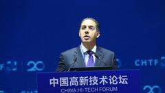哈立德·艾勒鲁迈希:巴林望与中国共建数字丝绸之路