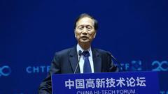 张钹:人工智能取得了一些进展 但仍有很大局限性