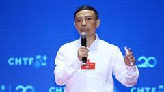 杨永东:APOS万物互联智慧操作系统 人与设备无穷交互