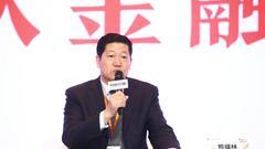 光大银行熊福林:银行做的一些普惠金融是惠而不普的