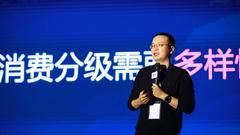 曾斌:新商业模式的出现 是为了满足用户消费需求