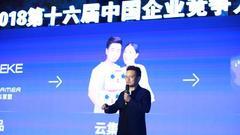云集郝焕:推荐式购物将会变成未来的一大主流