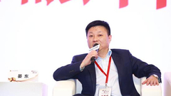 晏东谈金融科技:富民银行甚至没现金 业务全在网上
