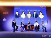 KIP中国合伙人王平:看好在数据端上变现的企业