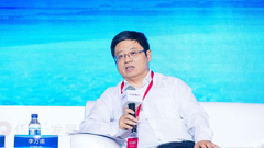 李万甫:借助海南自贸区政策空间重塑现代税收体系