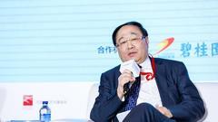 李若谷:未来世界的主导权不可预判