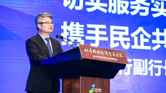 中国银行林景臻:金融机构4方面推动民营企业更好发展