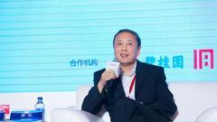 蔡昉:改革开放让中国人生活水平提升了24倍 是奇迹