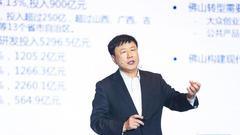 张燕生:金融是制约佛山制造业转型最重要的瓶颈
