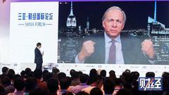达利欧谈美国经济走势:债务水平明年会挑战市场