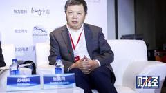 图文:芳晟股权投资基金业务创新部总经理张莫同