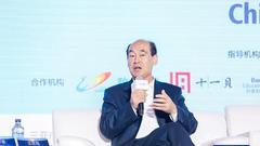 王忠民:构建风险评估交易市场 让风险缓释普遍存在