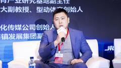 图文:黑蝶控股董事长孟凡