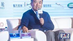宫少林:金融开放要处理好监管和市场创新的关系