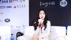 图文:东征融通投资管理公司副总经理杨鸥