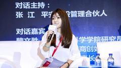 图文:北京融贯电商创始人兼CEO姚晓菲