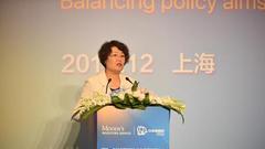 穆迪-中诚信国际2019年信用风险展望会议上海场成功举办