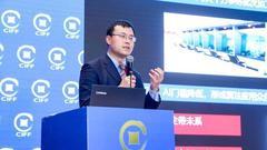 李镭:建立AI需要全站视野 开放构架做好运营