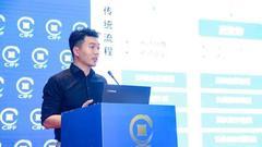 集奥聚合汤林:运用人工智能做好金融风控