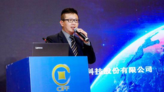 钟创新:小i机器人正在积极融资 或将在海外市场上市