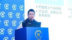 熊昊:AI要深入发展一定要和金融机构加速融合