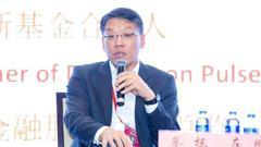 蔡栋:麦当劳有大量客户 希望和银行在泛金融领域合作