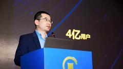 联通周华:运营商大数据助力金融科技新升级