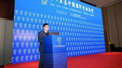 上海市银行业同业公会秘书长赵海