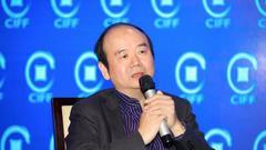 湘财证券股份有限公司首席经济学家李康