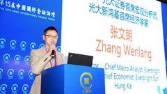 光大证券首席宏观分析师、光大新鸿基首席经济学家张文朗