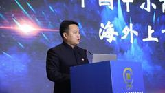 任兴磊:正确的上市地点能更好的推动企业发展
