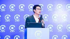 杨秋明:金融是农业现代化最核心的力量之一