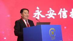 乔志杰:新经济将会改变所有企业的命运