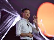 马云最新演讲全文:企业发展不好 怪宏观不如怪自己