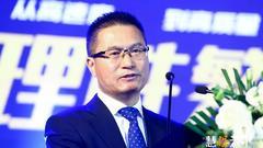 主持人曹德云:监管力度加大会创造更好的行业环境
