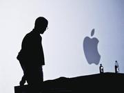 苹果向福州中院提交合规证据 律师:相信能消除疑虑