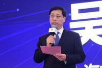 吴信宝:推动虹口区金融航运科创文化等产业融合发展